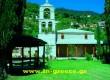 Αγία Τριάδα Ευρυτανίας. Εκκλησία του χωριού.