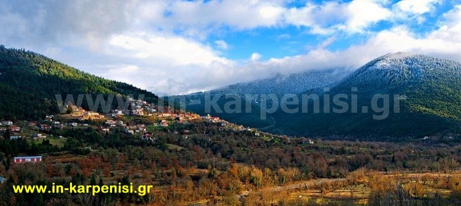Κλαυσί, Καρπενήσι Ευρυτανίας - Klafsi Karpenisi Evrytanias
