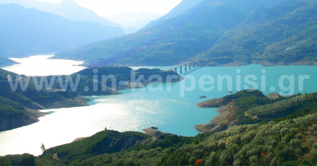 Άναψε πράσινο για την ανάπτυξη της λίμνης Κρεμαστών