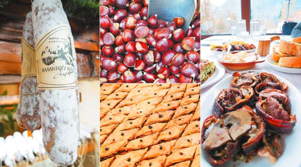 Προϊόντα από το παραδοσιακό αλλαντοποιείο «Στρεμμένου» που βρίσκεται στον Προυσό (αριστερά), μικροχωρίτικος μπακλαβάς, κάστανα (κέντρο) και κρεατο-νοστιμιές από την ταβέρνα «Ο Σπιθας» στο Βουτύρο (διπλά στην πλατειά του χωρίου, τηλ.: +30 22370 22 610, www.ospithas.gr)