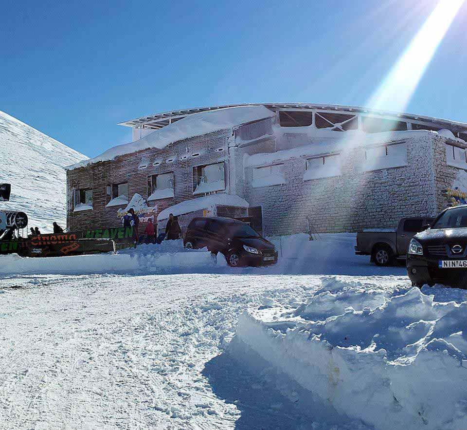 Σκι στο χιονοδρομικό Κέντρο Καρπενησίου