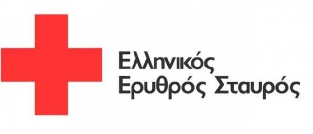 Δήμος Καρπενησίου - Έρανος υπέρ του Ελληνικού Ερυθρού Σταβρού